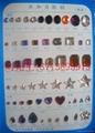 玻璃珠子 1