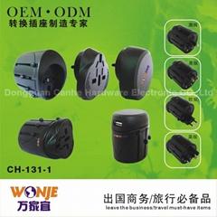 万家宜多功能转换插座插头带USB旅行适配器CH-131-1