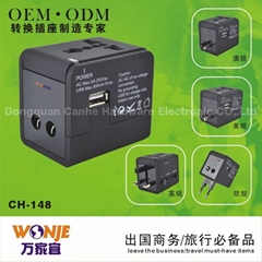 万家宜带USB旅行转换插座插头电子礼品CH-148