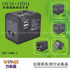 万家宜带双USB多功能转换插座插头CH-148-1
