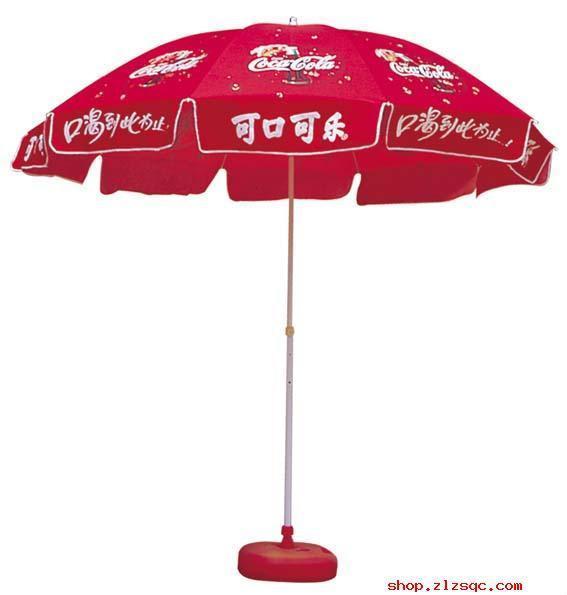 太阳伞 1