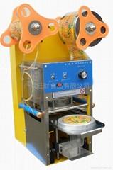 cup sealing machine/cup sealer
