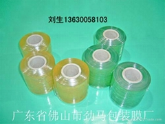 PVC電線包裝膜