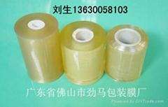 PVC電線膜