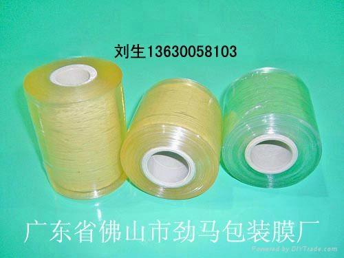 環保PVC包裝膜 1