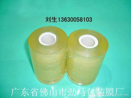 環保PVC纏繞膜 1