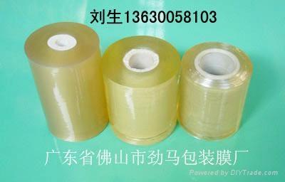環保PVC電線膜 1