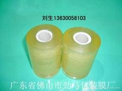 PVC環保纏繞膜