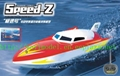 """Speed-Z"" Radio-controlled Racing Boat - Can play water football"