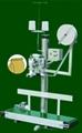 输送缝包机