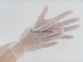 一次性PVC手套