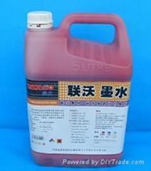 联沃126/128喷头溶剂墨水