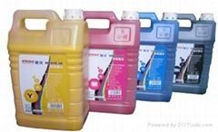 厂家热销供应XAAR382溶剂墨水