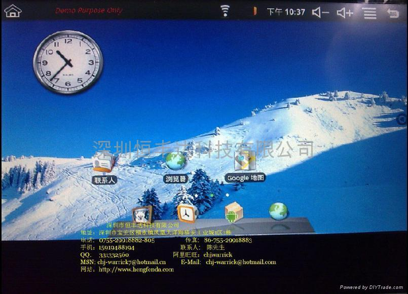 7寸觸摸屏帶wifi數碼相框帶攝像頭支持上網、即時聊天MID 5