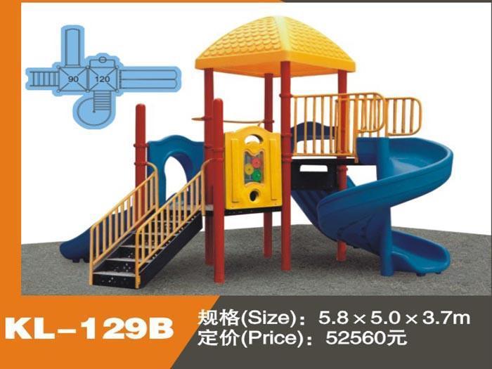 儿童滑梯 3