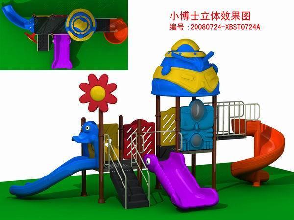 儿童滑梯 4