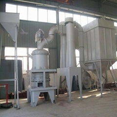 sell vipeak ball mill cement mill mining equipment Vipeak cement mill and cement ball mill are highly praised by users at home   plant,cement equipment,vertical mill,ball mill,rotary kiln for quarry, mining,.