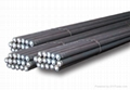 hot rolled steel round bar/ alloy steel