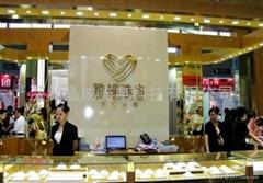 LED珠寶櫃臺燈貼片LED珠寶燈櫃臺燈