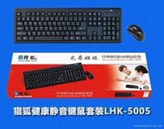 猎狐键盘鼠标套装5005