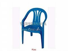 休闲椅模具