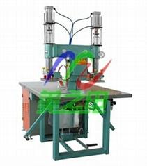 高频塑料热合焊接机