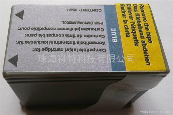 郵戳機墨盒 3