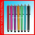 电容屏手写笔 1