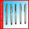 3 合1 激光手写笔 1