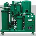 lubricating oil purification plant /lube oil regeneration device