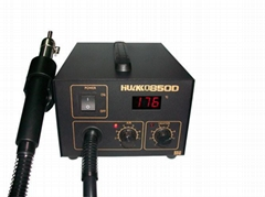 HUAKO 850D Digital Display Unsoldering Station with Hot Air