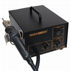 HUAKO 850A+ Antistatic Unsoldering Station with Hot Air
