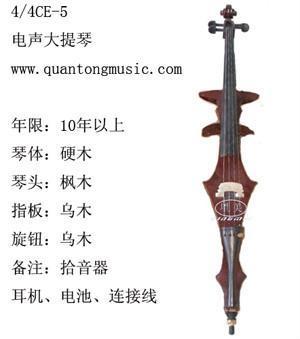 电声大提琴CE-5 1
