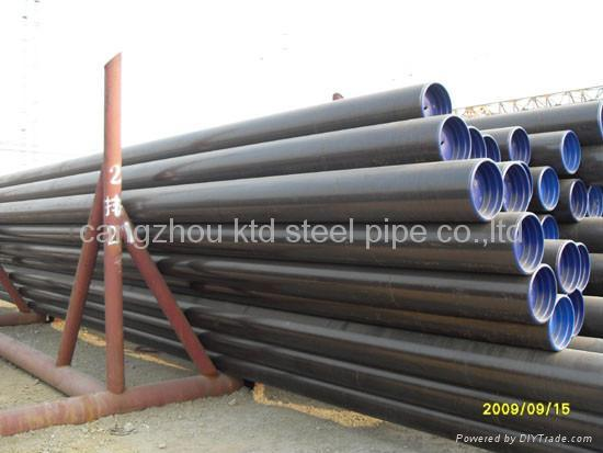 oil casing steel pipe  1