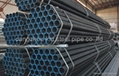 oil casing steel pipe
