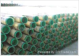 oil casing steel pipe  3