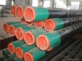 API casing pipe  5