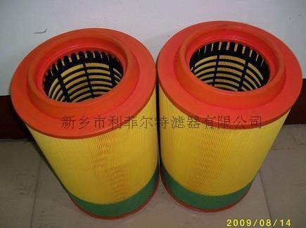 MAN Fuel Filter Element oil filter element  Spin-on Filter 1