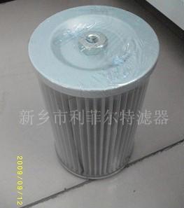 MAN Fuel Filter Element oil filter element  Spin-on Filter 3