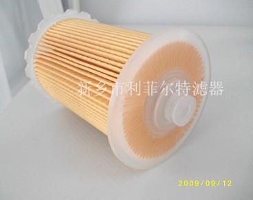 MAN Fuel Filter Element oil filter element  Spin-on Filter 4