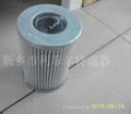 MAN Fuel Filter Element oil filter element  Spin-on Filter 5