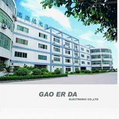 Foshan Gao Er Da Electronic Co., Ltd
