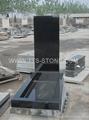 Russian black monument  2