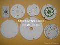 供应LED陶瓷热沉和各种电子陶瓷产品