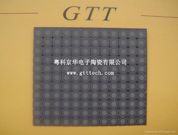 供应平板式LED陶瓷基座和各种电子陶瓷产品