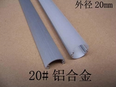 LED日光燈管T5,T8,T10---Farwise