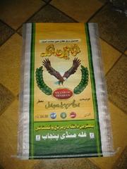 rice bag pp woven bag