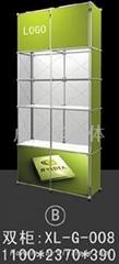移動組合輕便式展櫃