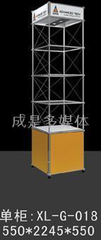 移动组合轻便式展柜 2