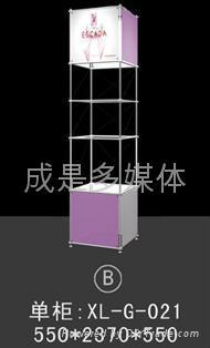 便攜移動式展示廳 2
